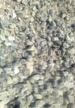 Щебень гипсового камня фракция 0*60